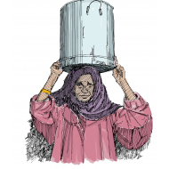 Woman holding a bucket of water on her head - colour - revised (Artist: Shaw, Rod)