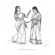 Communication through dance and drama (Artist: Shaw, Rod)