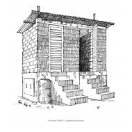 Compost latrines (Artist: Shaw, Rod)