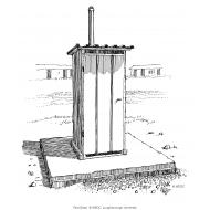 VIP latrine (Artist: Shaw, Rod)