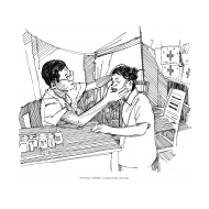 Treatment in a field health centre (Artist: Shaw, Rod)